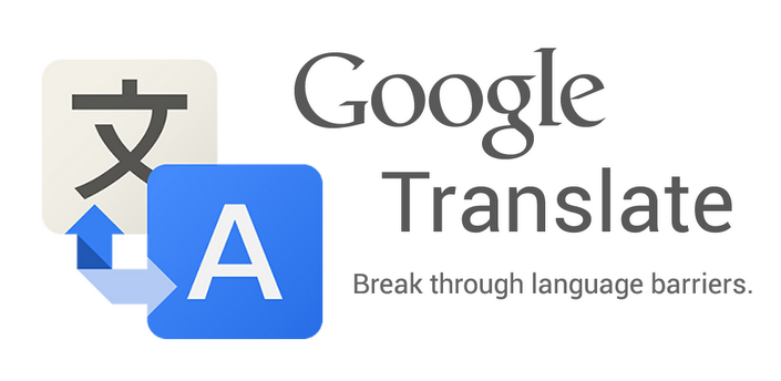 google translate banner1